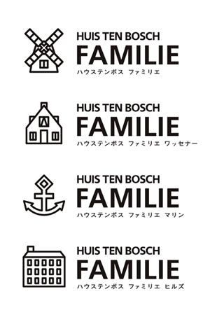 logo_familie