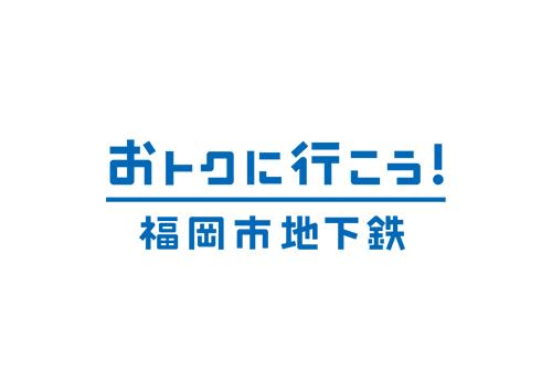 logo_fcs01