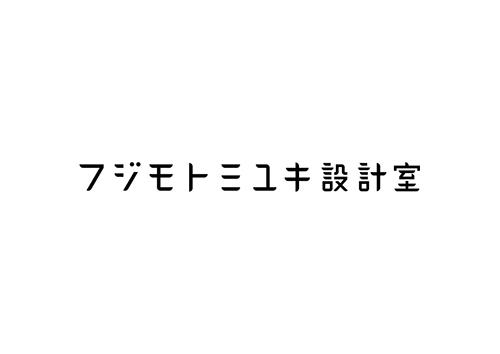 logo_fma02