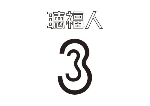 logo_kikifukujin