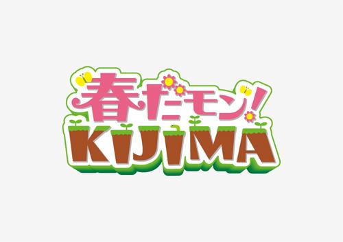 logo_kjmhr
