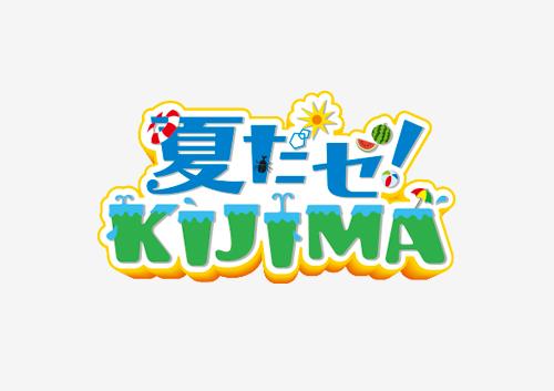 logo_kjmnt