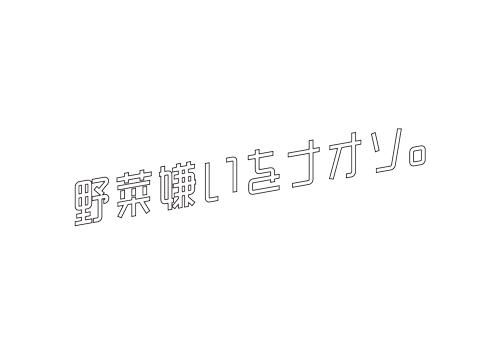 logo_pie2016