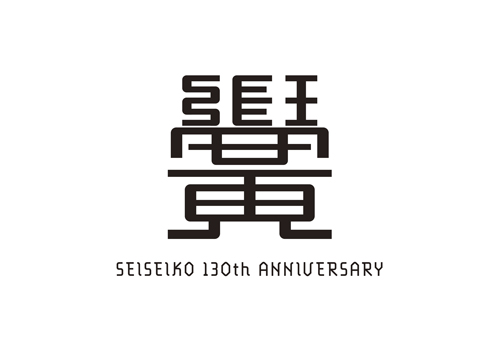 logo_ssk01