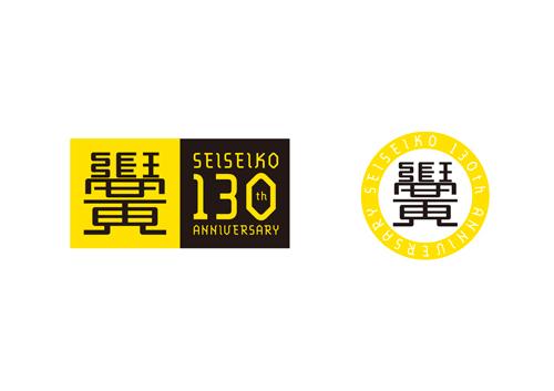 logo_ssk02