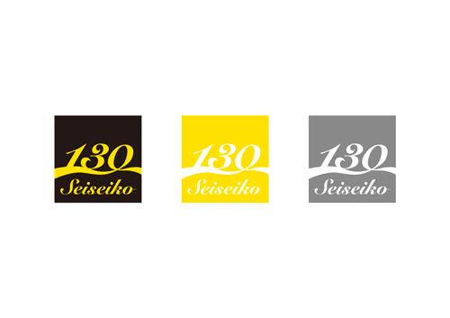 logo_ssk03