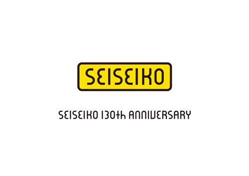 logo_ssk04