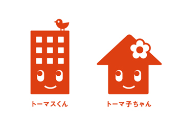logo_tms
