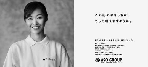 np_aso01