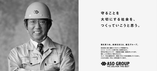 np_aso02