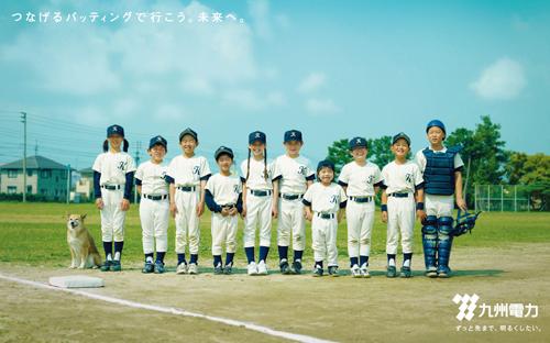 np_kyuden