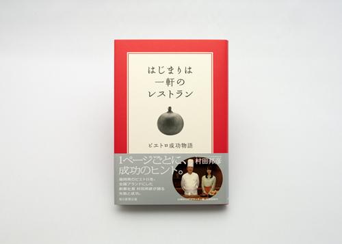 other_piebook01