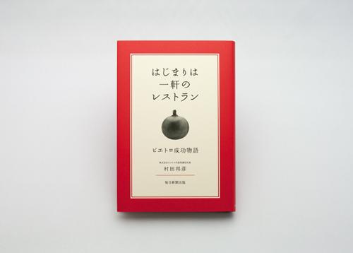 other_piebook02