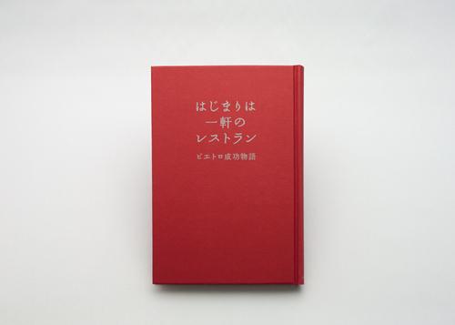 other_piebook03