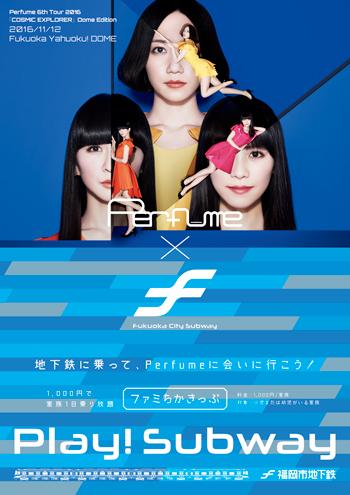 po_fcs02-02