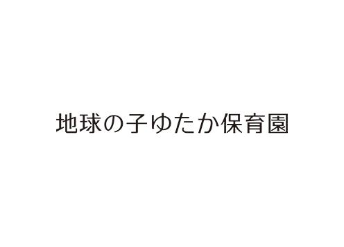 logo_c_yutaka02