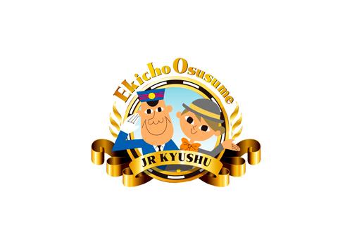 logo_jr_ekicho