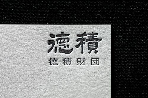 logo_tktm05
