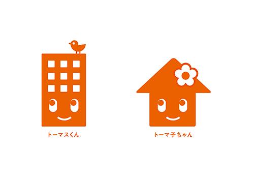 logo_tms02