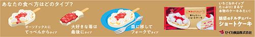 np_seika2018_02