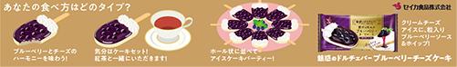 np_seika2018_10