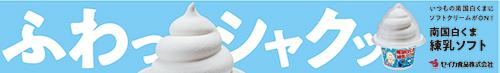 np_seika2019_03