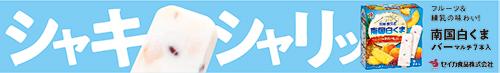 np_seika2019_09