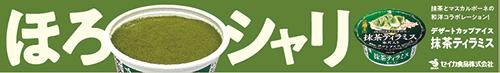 np_seika2019_12